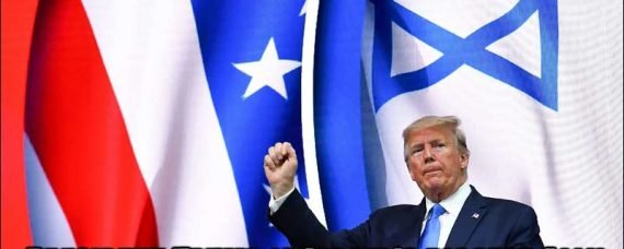 There's no doubt that President Trump is Israel's biggest ally and friend.